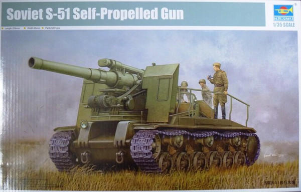 Trumpeter_S-51_boxtop