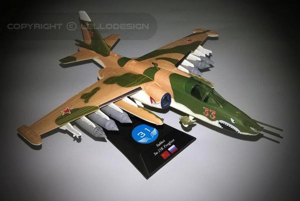 ED.31 - Sukhoi Su-25K Frogfoot [RU)