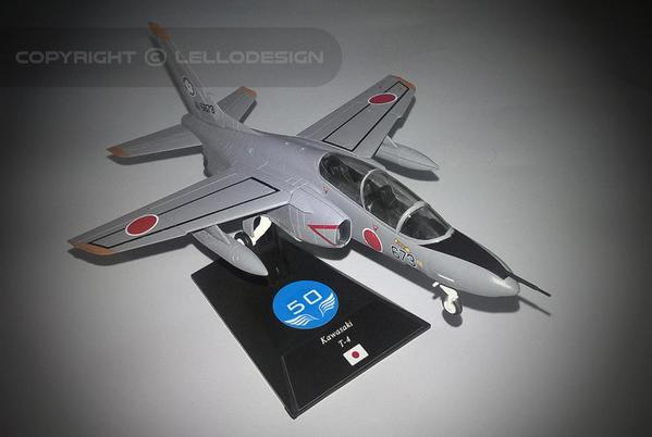 ED.50 - Kawasaki T-4 [JP)