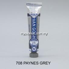 708 PAYNES GREY-228x228