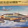 Ki-61_Box