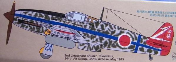 Ki-61_Version1