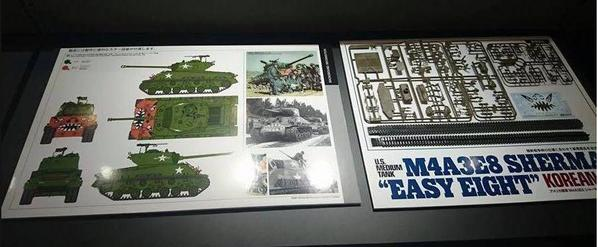 Easy Eight Korean War 2