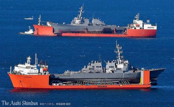 tokyo bay dockwise mv treasure mccain 56 to jp mv transshlef fitzgerald 62 to usa
