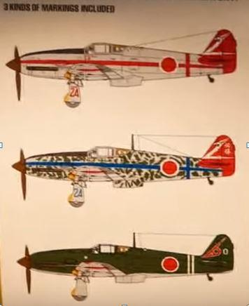 Ki-61 versions
