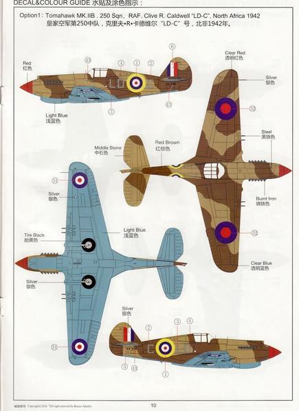 P-40 caldwell [2)