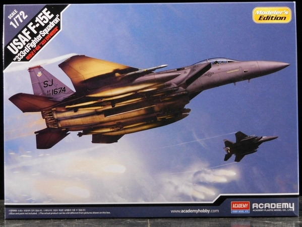F-15E Academy