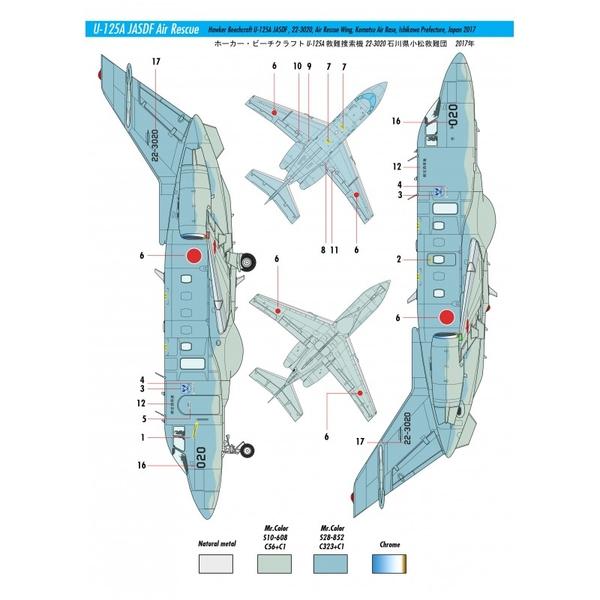 sw72119-u-125a-jasd1f-air-rescue