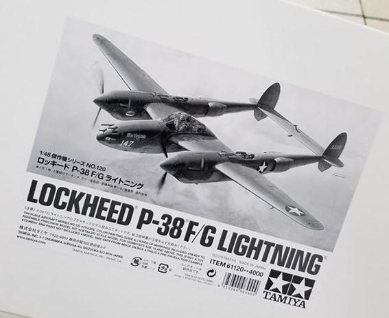 Lightning Tamiya 1