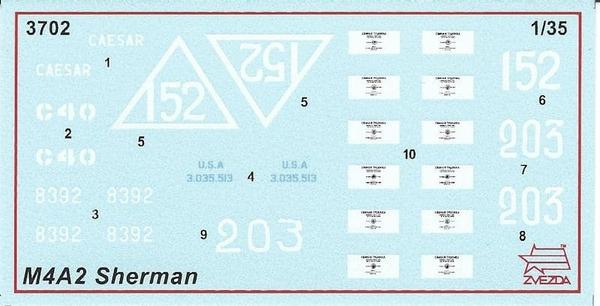 Sherman 7