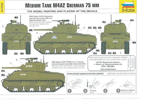 Sherman 9