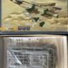 CB55B46F-8F34-4777-9D6F-7671BF52EDB9